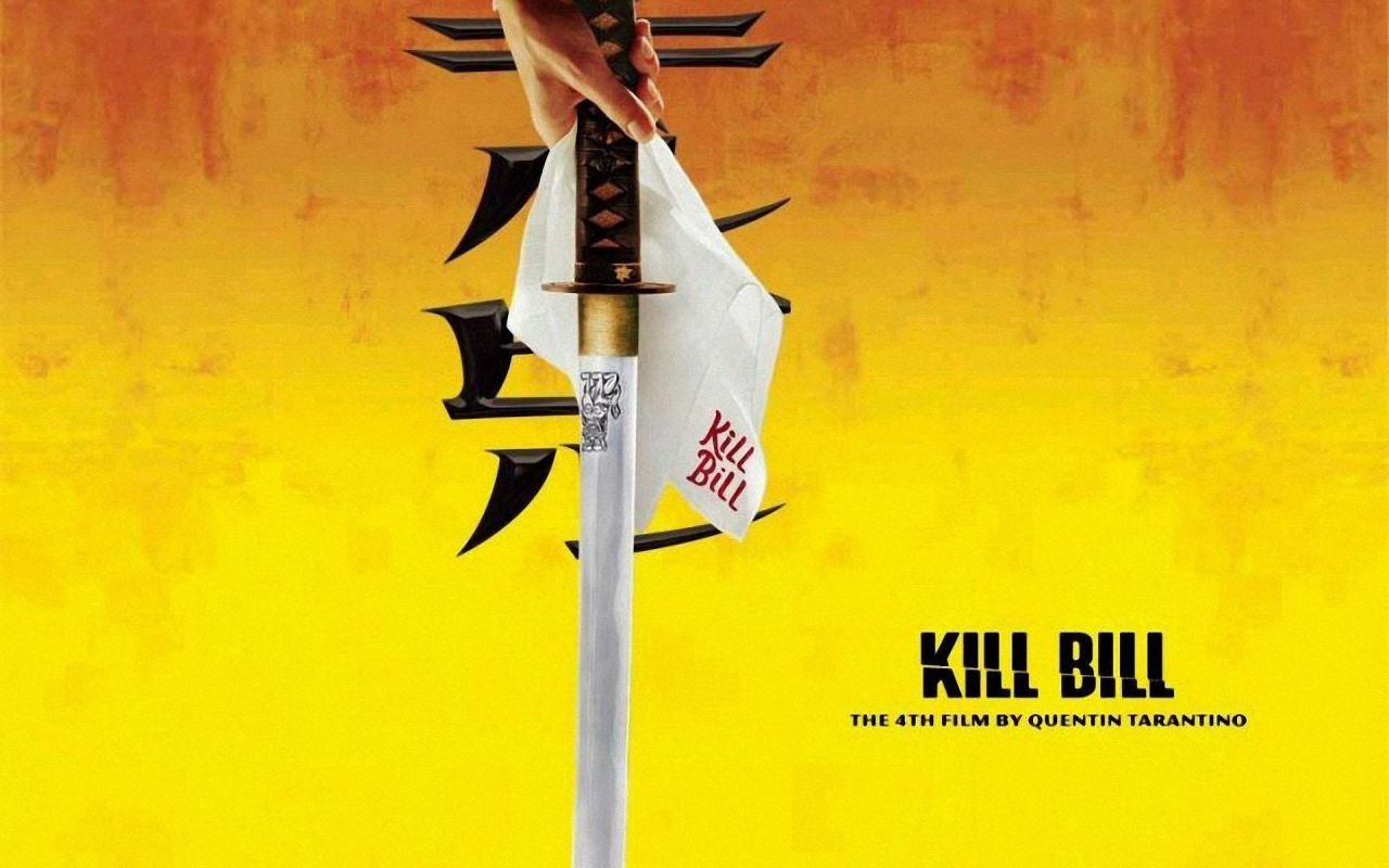 Kill Bill Vol 1 Quad