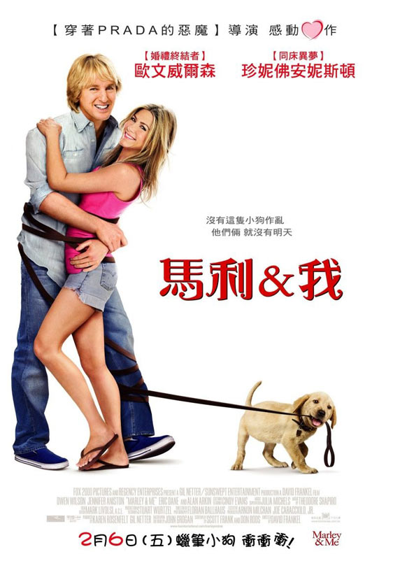 marley and me poster. Marley amp; Me Poster #3 of 6