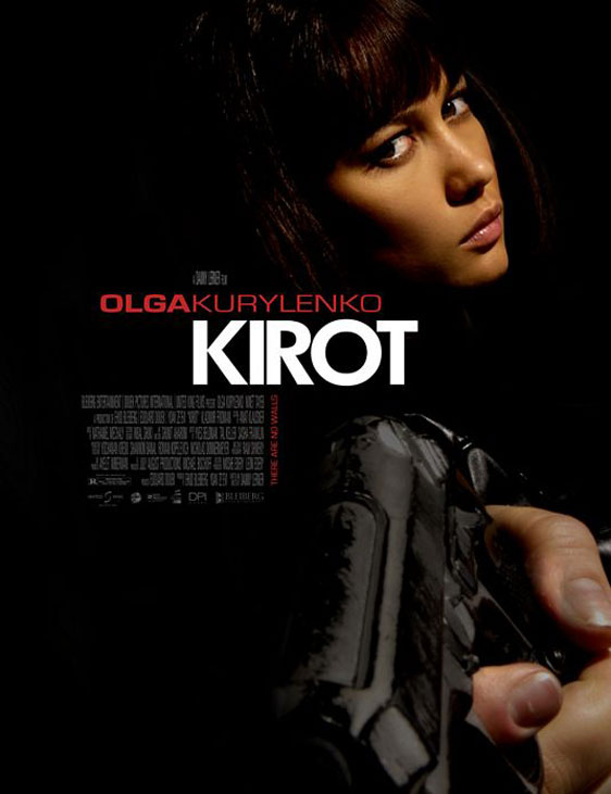 Kirot (The Assassin Next Door) Poster