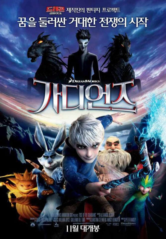 rise_of_the_guardians-13.jpg