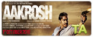 Aakrosh: Promo Spot - Man Ke Matt