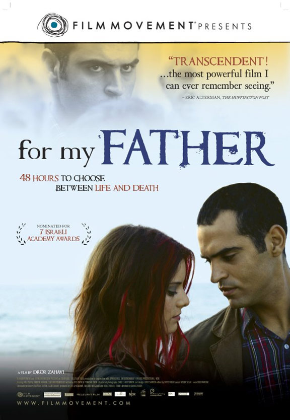 For My Father Poster