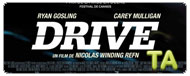 Drive: International Trailer
