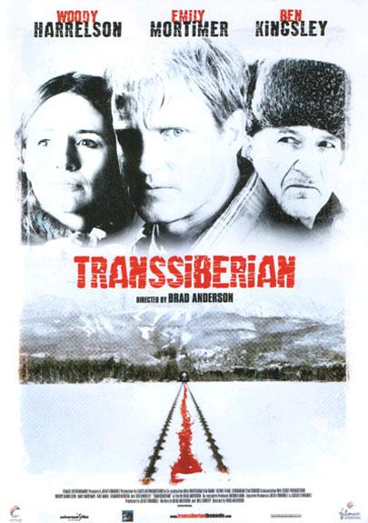 transsiberian stream