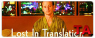 Lost in Translation: Trailer