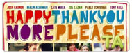 HappyThankYouMorePlease: Out of Focus