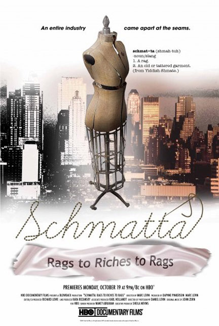 Schmatta: Rags to Riches to Rags Poster