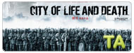 City of Life and Death: Trailer