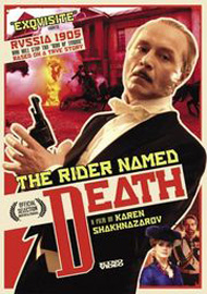 The Rider Named Death Poster