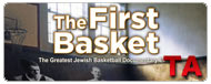 The First Basket: Trailer