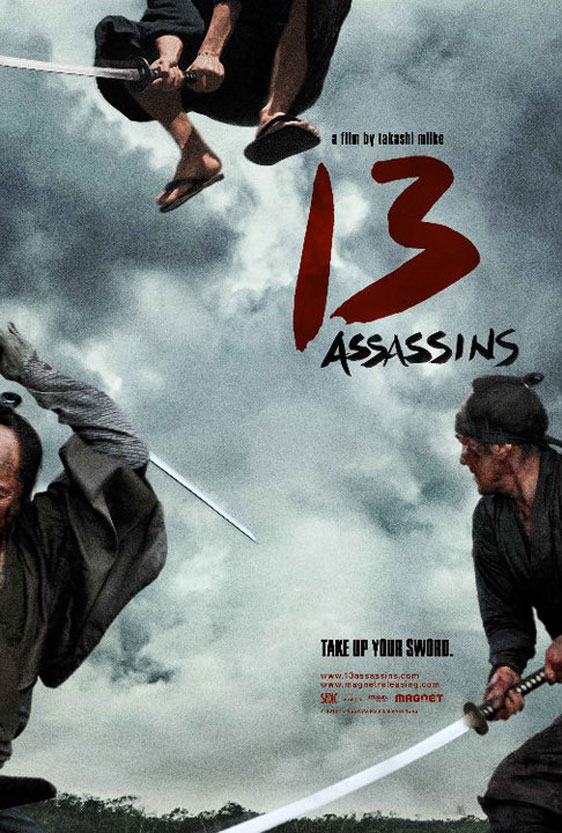 13 Assassins (Jûsan-nin no shikaku) Poster