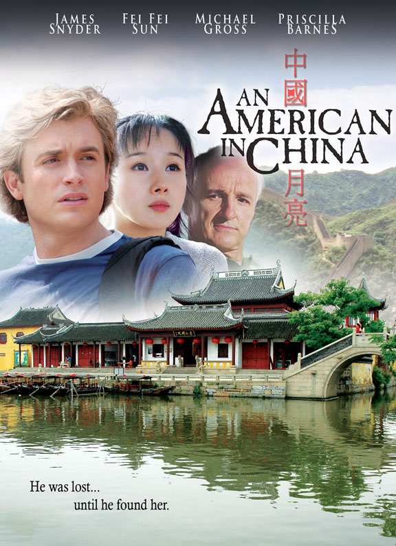 An American in China Poster