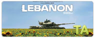 Lebanon (Levanone): Feature Trailer