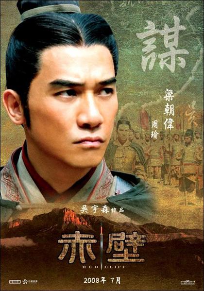 best ancientasian war movies redflagdealscom forums