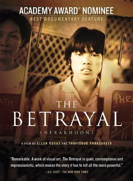 The Betrayal Poster