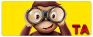 Curious George: Teaser Trailer