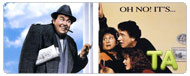 Uncle Buck: Trailer