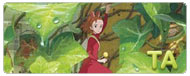 The Borrower Arrietty: Teaser Trailer
