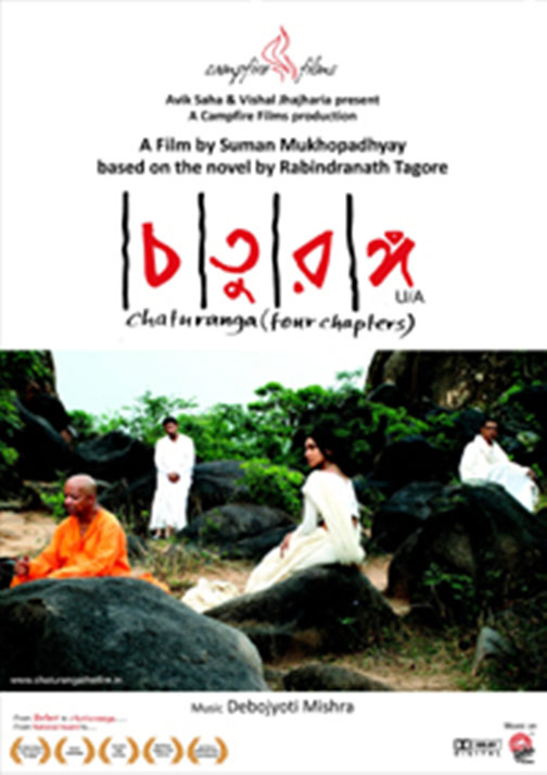 Chaturanga (Four Chapters) Poster