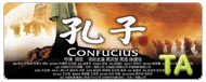 Confucius: Chinese Trailer