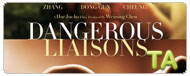 Dangerous Liaisons (2012): RCD - TIFF Screening