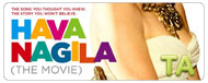 Hava Nagila: The Movie: Trailer