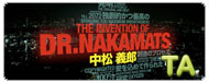 The Invention of Dr. Nakamats: Underwater
