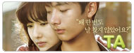 Juvenile Offender (Beom-joe-so-nyeon): Trailer