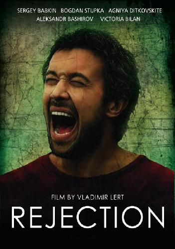 Rejection Poster