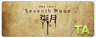 Seventh Moon: Featurette - Ghosts of Hong Kong