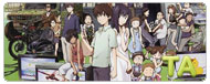 Summer Wars (Sama Wozu): Trailer
