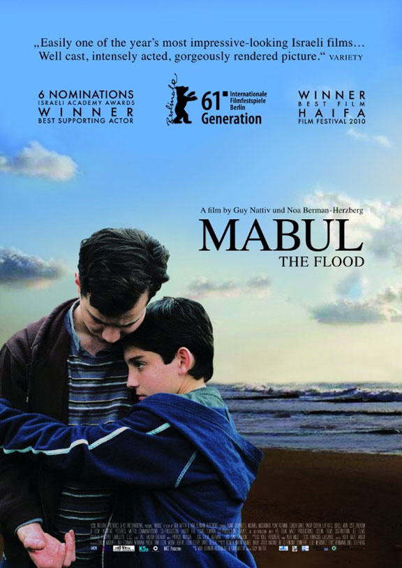 The Flood (Mabul) Poster