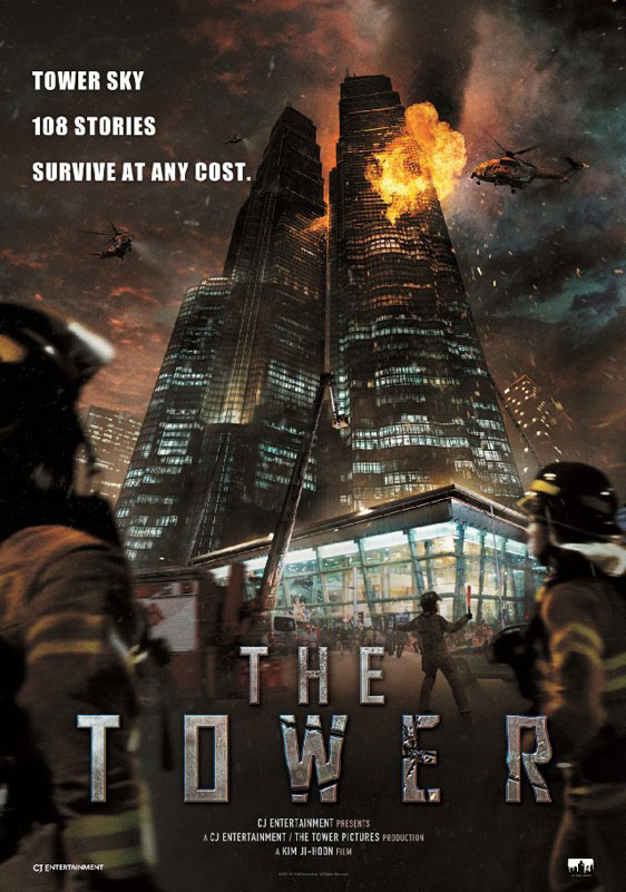 The Tower (2013) Poster
