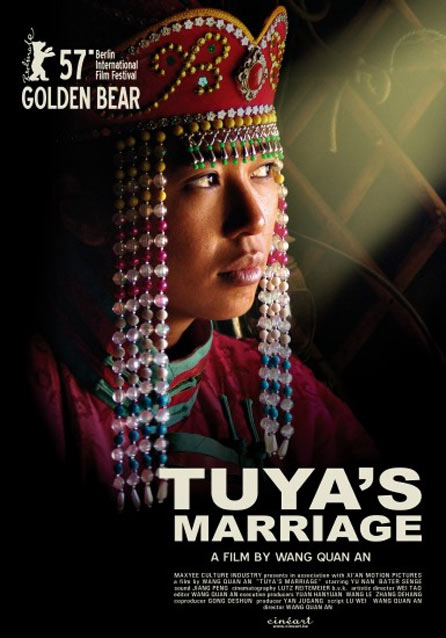 Tuya's Marriage Poster
