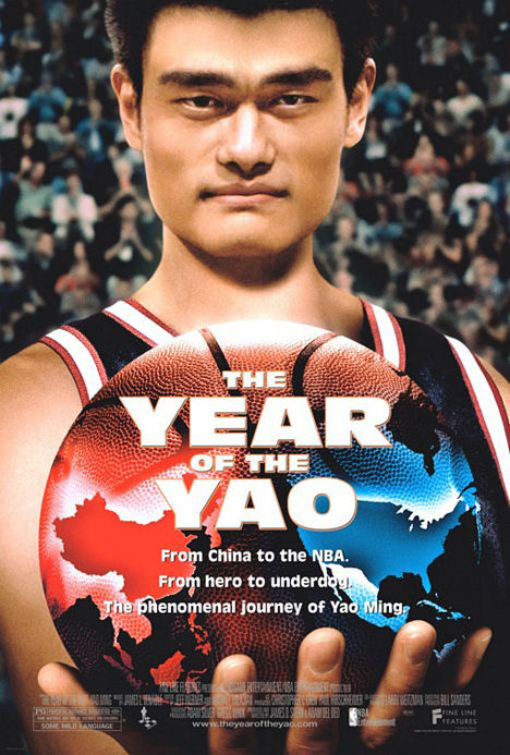 The Year of the Yao Poster