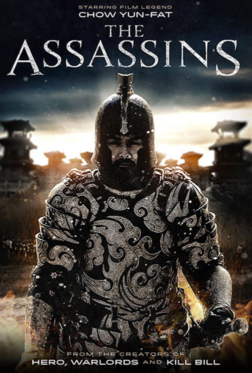 The Assassins Poster